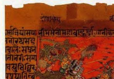 La Bhagavad Gîta se comprend par le principe de la réincarnation